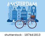 vector city background.... | Shutterstock .eps vector #187661813