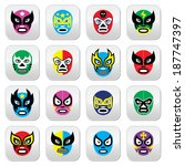 Mexican Wrestling Masks Buttons