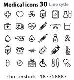medical icons   line | Shutterstock .eps vector #187758887