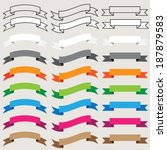 set of quality vector ribbons... | Shutterstock .eps vector #187879583