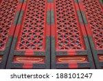chinese wood cut out pattern...