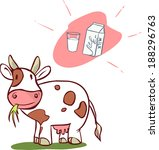 agricultural,agriculture,animal,cheese,cool,cow,cute,drink,farm,farming,farmland,female,fun,glass,grass