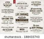 set of quotes typographical... | Shutterstock .eps vector #188433743