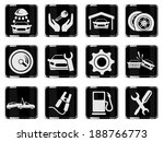 auto service icons | Shutterstock .eps vector #188766773