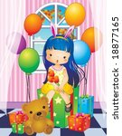 kids party | Shutterstock .eps vector #18877165