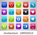 glass button icon set . vector...