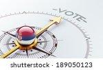 serbia high resolution vote... | Shutterstock . vector #189050123