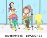at hair salon | Shutterstock . vector #189202433
