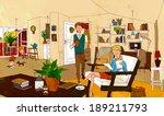 illustration of family in... | Shutterstock . vector #189211793