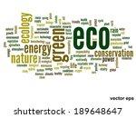 vector concept or conceptual... | Shutterstock .eps vector #189648647
