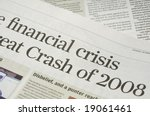newspaper headlines   financial ... | Shutterstock . vector #19061461