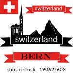 switzerland. abstract buildings ... | Shutterstock .eps vector #190622603