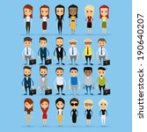 vector set of funny office... | Shutterstock .eps vector #190640207