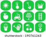 white vector gardening icons... | Shutterstock .eps vector #190761263