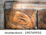 buddha stone board | Shutterstock . vector #190769933