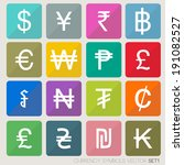 currency icons set  flat design. | Shutterstock .eps vector #191082527