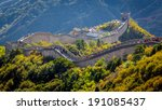 chinese great wall in a crowded ... | Shutterstock . vector #191085437
