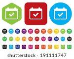 calendar icon | Shutterstock . vector #191111747