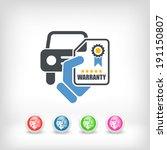 car warranty icon | Shutterstock .eps vector #191150807
