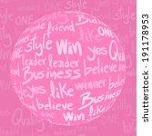 pink ball business | Shutterstock .eps vector #191178953