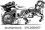 woodcut style image of a viking ...   Shutterstock .eps vector #191200457