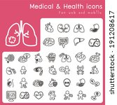 set of icons for health and... | Shutterstock .eps vector #191208617