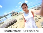 asian girl taking selfie photo... | Shutterstock . vector #191220473