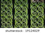 Decorative Iron Fence Pattern ...