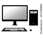 cálculo,escritorio,detallado,electrónica,hardware,información,teclado,manipulador,monitor,ratón,red,procesador,realista,servidor,sistema