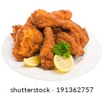 A Fried Chicken With Lemon And...