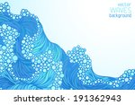 Waves Vector Background. There...