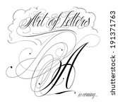 handmade calligraphy tattoo... | Shutterstock .eps vector #191371763
