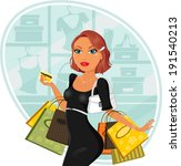 fashionable woman who makes... | Shutterstock .eps vector #191540213