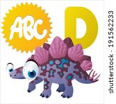 d is for dinosaur | Shutterstock .eps vector #191562233