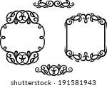 ornamental frame background or...