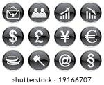 Gadget Icons Set. White   Blac...