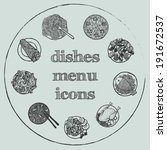 dishes menu icon   hand drawn...   Shutterstock .eps vector #191672537