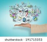 female hand presenting data... | Shutterstock . vector #191715353