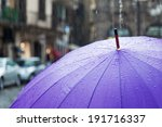 rain umbrella | Shutterstock . vector #191716337