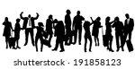 vector silhouette of business... | Shutterstock .eps vector #191858123