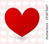 heart | Shutterstock . vector #191875667