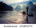 Fishermen Fishing In Lijiang...