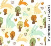 funny cartoon seamless pattern... | Shutterstock .eps vector #191912063