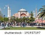 istanbul  april 14  hagia...   Shutterstock . vector #191937197