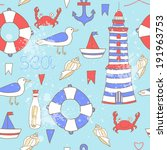 vector seamless pattern with... | Shutterstock .eps vector #191963753