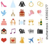 vector set of 25  wedding icons | Shutterstock .eps vector #192002177