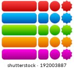 banner  circle  badge forms ... | Shutterstock .eps vector #192003887