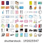 belongings when the japanese to ... | Shutterstock . vector #192025547