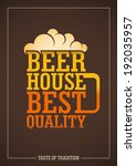 Beer house poster design with typography. Vector illustration. - stock vector
