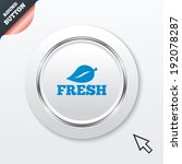 fresh product sign icon. leaf...